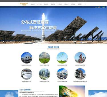 乐虎国际中信能源联合装备股份有限公司