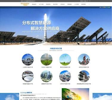 山东中信能源联合装备股份有限公司