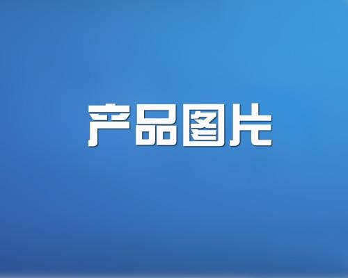 产品比例(500×400)