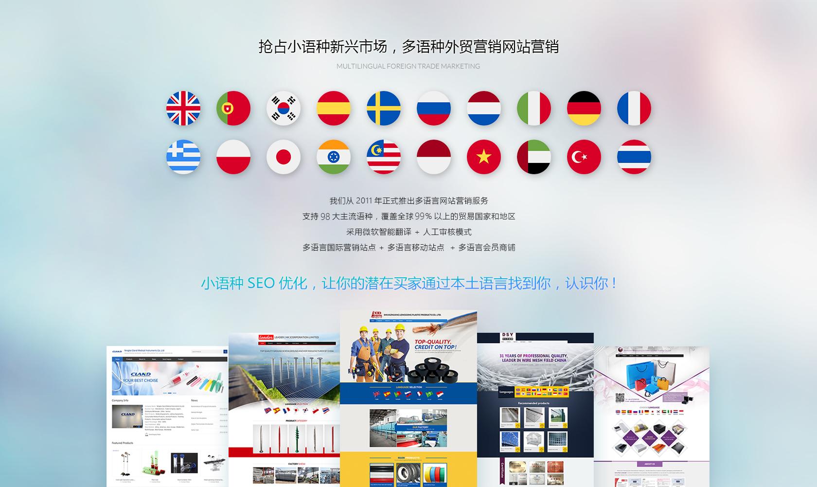 山东嵊灿网络科技有限公司