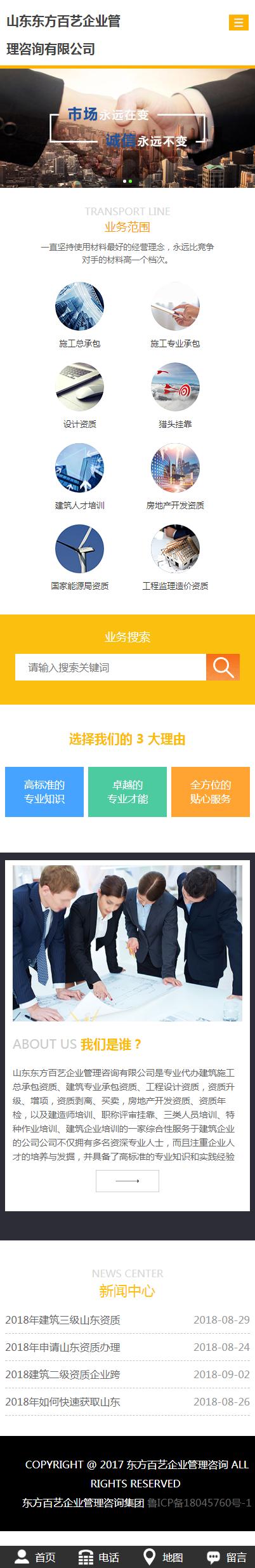 乐虎国际网络营销