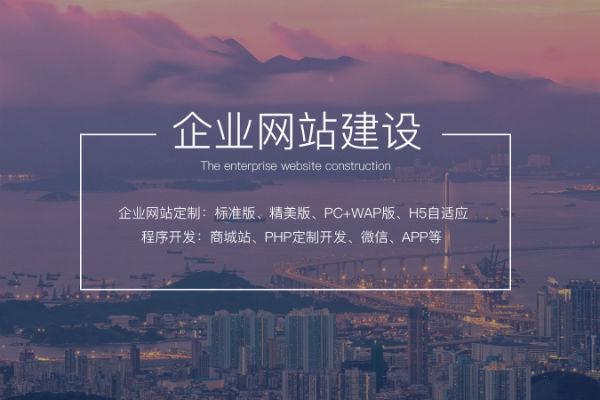 企业亚搏体育苹果app下载建设